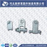河北邯郸永年线路器件公司供应商供应PS型衔接金具PS挂