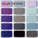 华西村铝塑板供应商铝塑板供应商 北京铝塑板供应商