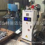 节电环保熔铝炉保温炉中频炉 供应商供应 1吨铝水3