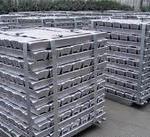 长时间直销A00铝锭电解铝出售铝板 铝锭 铝锭报价