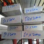 西南铝排6061铝排加工 6063铝排铝排氧化