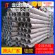 5052-H32铝管 出产铝管供应商氧化铝管 深圳铝