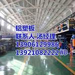 丽水pvc铝塑板|德尔幕墙|pvc铝塑板制造厂