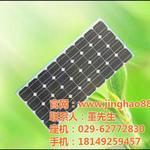陕西单晶硅光伏|晶昊光伏动力(图)|单晶硅光伏板