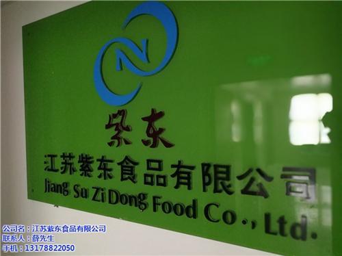 食物级硫酸铜、紫东食物、郴州食物级硫酸铜