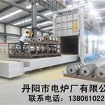 铝合金线缆时效炉_丹阳市电炉厂_铝合金线缆时效炉供应商