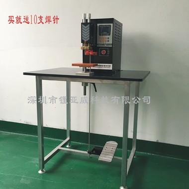 高品质微电脑高频逆变锂电池镍片点焊机 扣子电池碰焊机