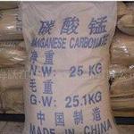 生产供应商直销  含量为43.5%碳酸锰