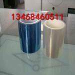 电磁线聚酯薄膜带电缆聚酯薄膜绕包带生产供应商报价