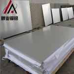 6063进口铝板 6063阳极氧化铝板