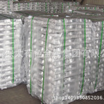 供应商供应高品质环保有色金属 A360铝合金锭压铸铝