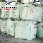 高品质七水硫酸锌直销化纤用七水硫酸锌七水硫酸锌