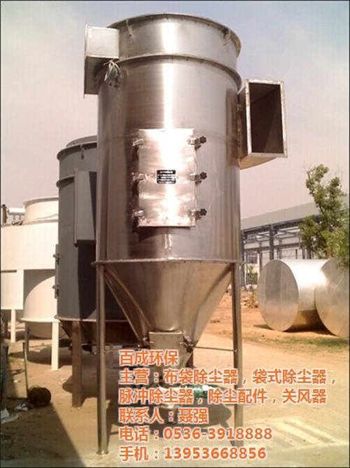 饲料除尘器、淀粉除尘器、百成环保仓顶除尘器