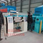 郑州胶带机供应商 封箱胶带机 胶带分条机铝箔胶带机