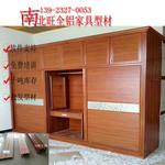防潮防水全铝衣柜橱柜定制 铝合金浴室柜洗衣柜家居型材