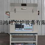 鸿峰实验室小型气氛维护反转炉温度1100,超级活性炭