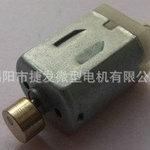 长时间批发 030铜振荡电机 优质小型振荡马达精细震