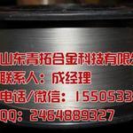 不锈钢管批发(图)_钛管生产供应商_林芝钛管