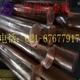高耐磨W90钨铜合金棒材