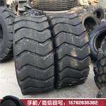 鲁飞小铲车轮胎装载机轮胎16 70-24