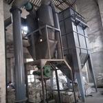 间接法氧化锌出产|间接法氧化锌|新达锌业有限公司(在