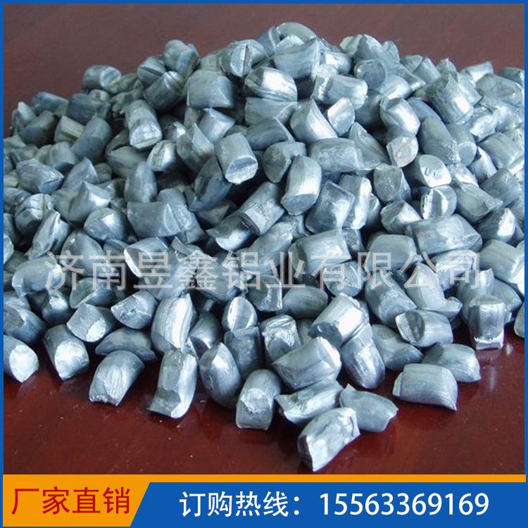 铝杆炼钢铝粒 专用还原剂铝绞线加工定制