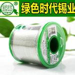 西安sn99.3cu0.7无铅环保焊锡丝线|西安无铅