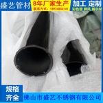 304五颜六色不锈钢管黑钛金管加工电镀钛不锈钢玫瑰金管