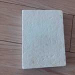 硅酸铝纤维毡 加热炉炉衬隔热 陶瓷纤维保温材料