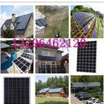 多晶硅太阳能电池板生产供应商