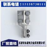 永盈金具直销 镀锌变压器线夹 SBT-M12压板式铜