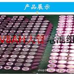 18650电池成形镍片异形冲压镍片镀镍钢带免费裁