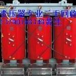广州废铜收回 磷铜收回黄杂铜漆包线收回价格
