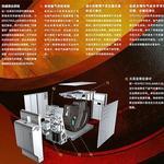 ccd光谱仪|光谱仪|天津莱试