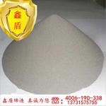 雾化镍粉纯镍粉电解镍粉99.99%镍粉优质镍