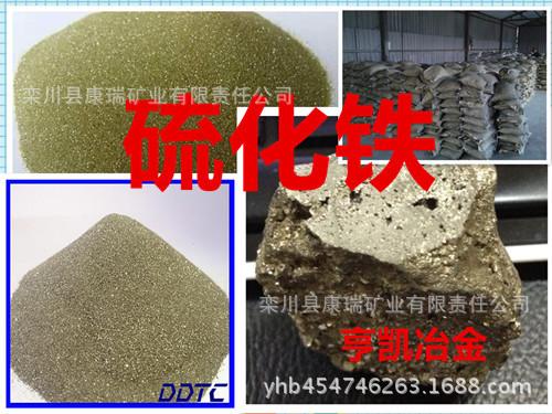 除铜剂 再生铅除铜剂系列产品除铜剂亨凯公司-粗铅除铜