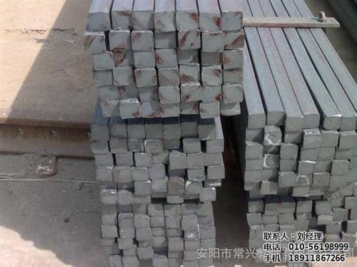 螺纹钢期货,螺纹钢,北京智源翱翔
