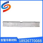 惠州铝合金锭adc12 电子铝合金材料 铝合金铸件材