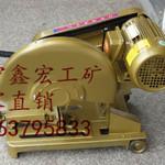 鑫宏台式电动砂轮机电动砂轮机供应商现货直销