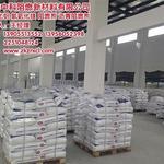 合肥中科阻燃新材料(在线咨询)_宿州阻燃剂_氢氧化铝