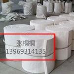 铸造加热炉专用高温防护制品长效保温耐火节能降耗