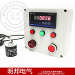 计米器电子数显配编码器测长仪控制器带RS485通讯口