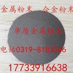 高纯硅粉 -300目金属硅粉 雾化硅粉 纳米 球形