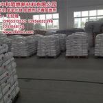 氢氧化铝生产供应商、姑苏氢氧化铝、合肥中科阻燃新材料
