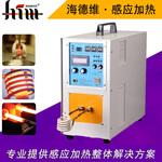 高频15KW感应加热熔炼炉矿石冶炼抛弃金属复原金银铝