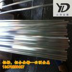 出产 合金铝排6061合金铝排铝排铝排型材 导