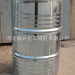 供应商热销氢氧化铝阻燃剂 高品质阻燃剂