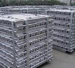 姑苏A00铝供应商供应 铝板 铝锭电解铝报价 铝及铝