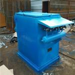 鼎耀环保设备(图)|布袋除尘器反吹|布袋除尘器