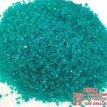 振发交易(图)_工业级硫酸镍供应商供应_阳江工业级
